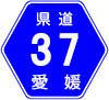 愛媛県道37号
