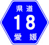 愛媛県道18号
