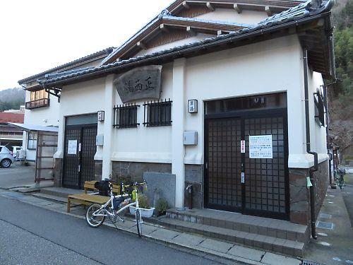 2018年走り収めツーリング(新潟→温海温泉)