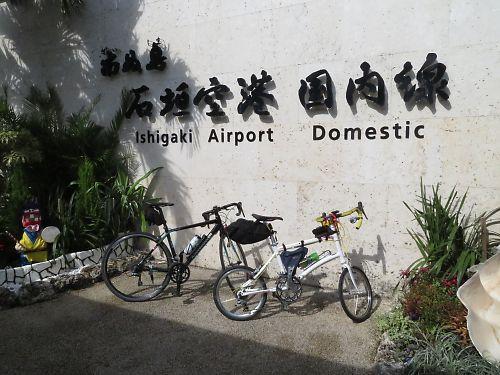 T石垣島スタートアップ(空港アクセス&竹富島)