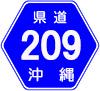 沖縄県道209号