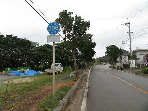 石垣島北東部ツーリング by dahon dash x20