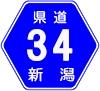 新潟県道34号