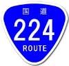 国道224号