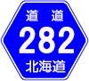 道道282号