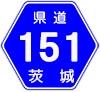 茨城県道151号