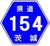 茨城県道154号