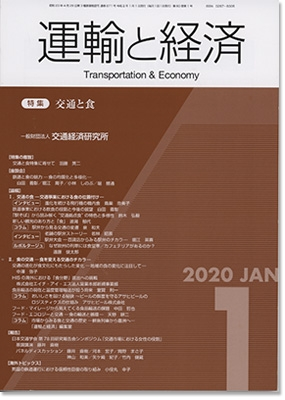 Img_003_20200126153701