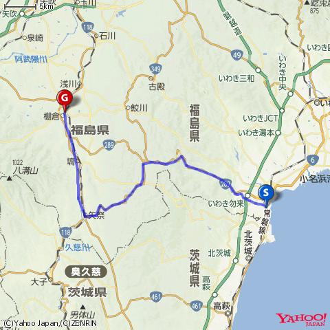 東北横断(阿武隈山地)ツーリング(勿来→磐城棚倉)
