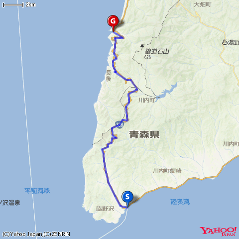 下北半島・海峡ラインを走る(その1/脇野沢→福浦)by DAHON DASH X20