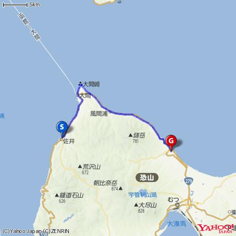 下北半島横断その1(佐井→大畑)by DAHON DASH X20