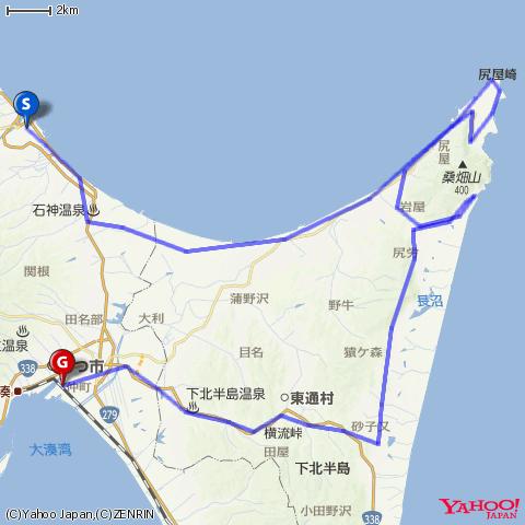 下北半島横断その2(大畑→尻屋崎)by DAHON DASH X20