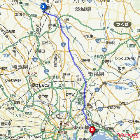 江戸川自転車道を走るbyDAHON DASH X20