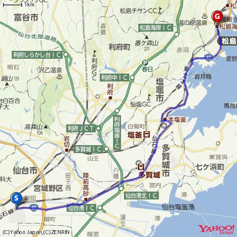 仙台女川ツーリング途中中止by Dahon dash X20