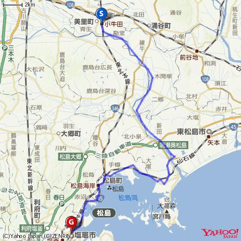 仙石東北ライン開業!早速輪行して新2駅を見学