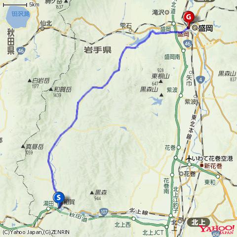 湯田発県道1号経由で盛岡ツーリングby小径車