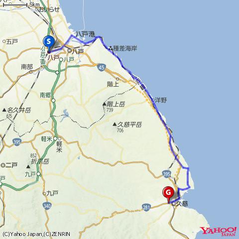 北三陸ツーリングby小径車(青森・岩手県境越え)