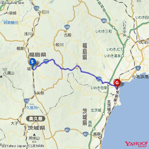 国道289号阿武隈山地ツーリング(塙→勿来)by自転車