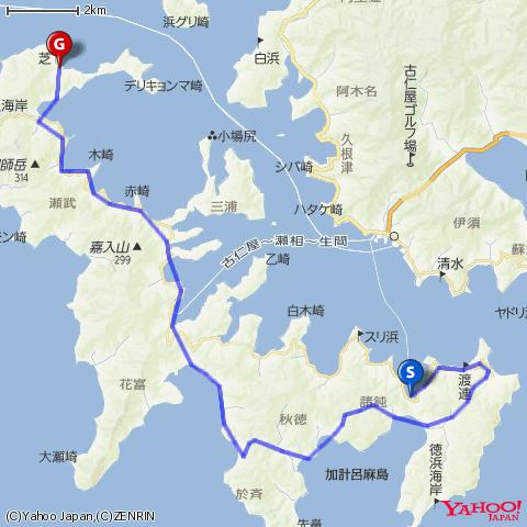 奄美群島・加計呂麻島(かけろま)縦断ツーリング