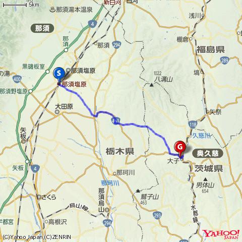 奥久慈茶の里ツーリング(那須塩原→常陸大子)byダホン