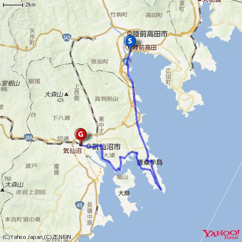 ぐるっと唐桑半島ツーリング(陸前高田・気仙沼)