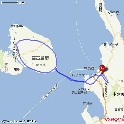 宮古島発着・伊良部島一周ツーリング