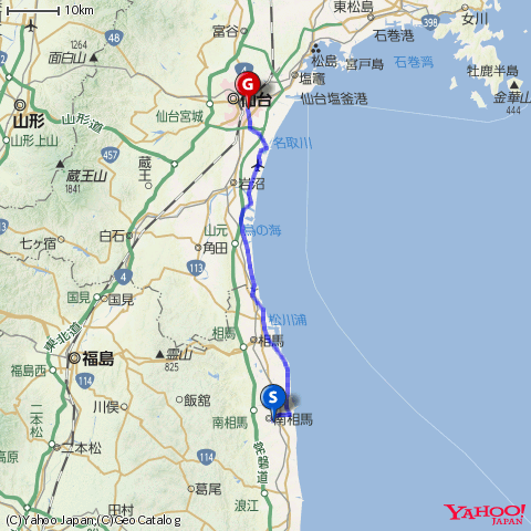 福島浜通り~仙台沿岸ツーリング(原ノ町/仙台)