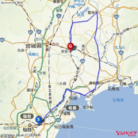 仙北鐡道展と仙北鐡道跡ツーリング