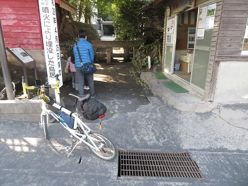 桜島自転車1周